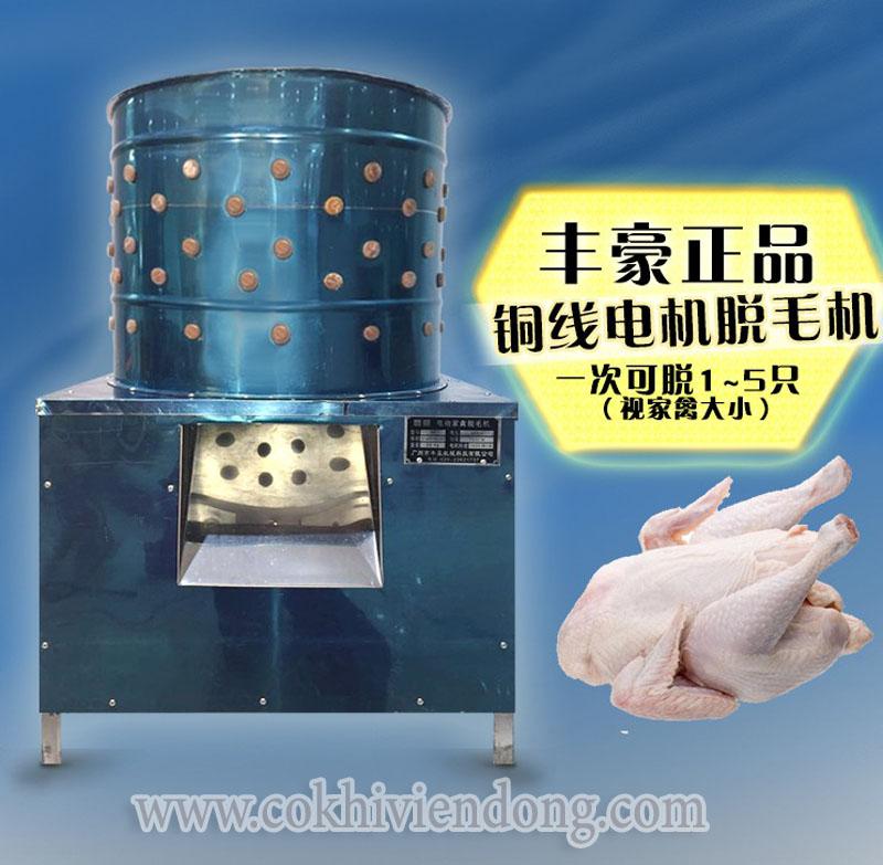 Máy vặt lông gà vịt Trung Quốc