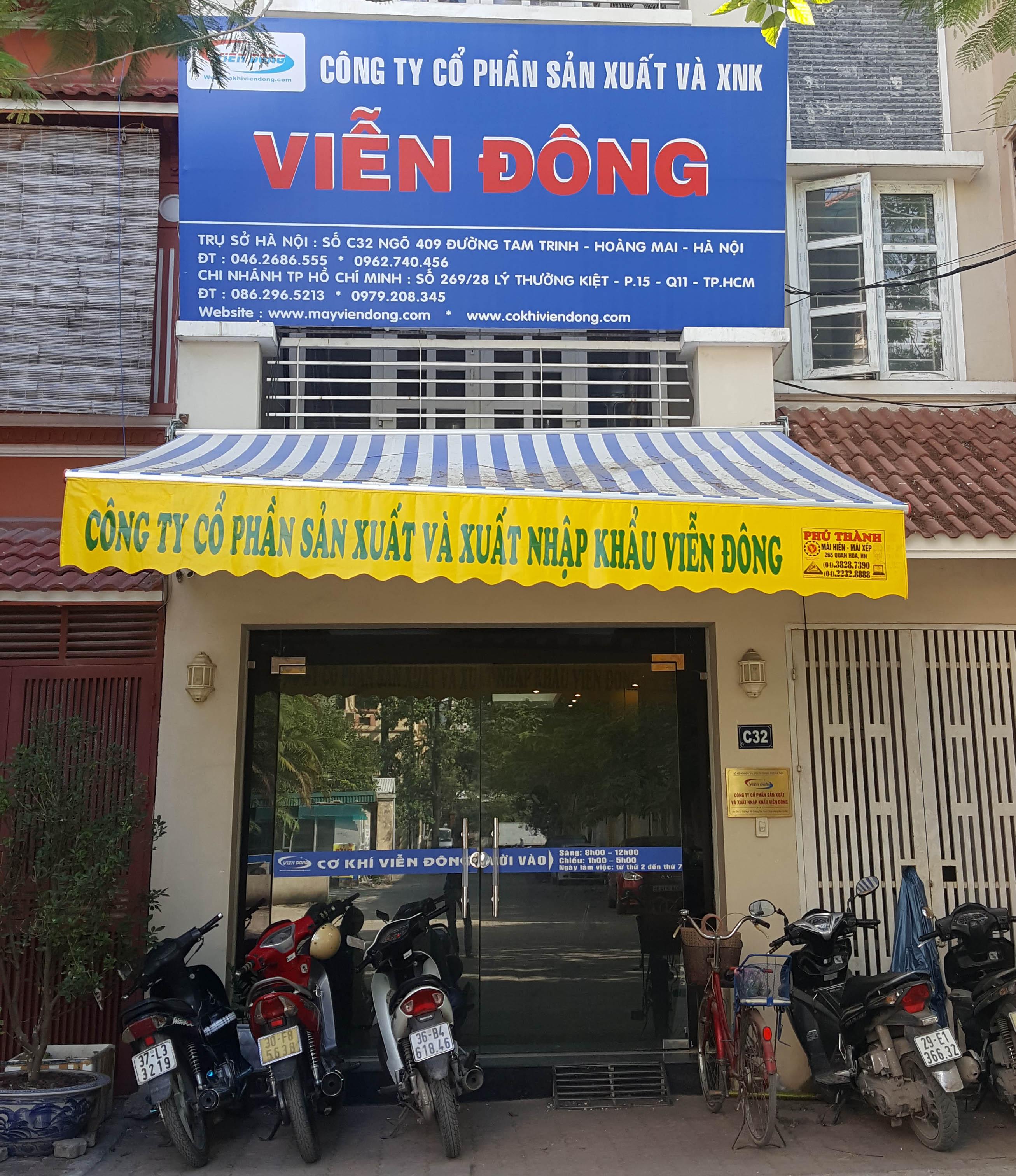 Chi nhánh Hà Nội C32- ngõ 409 tam trinh