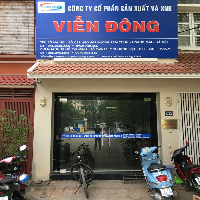 Viễn Đông chi nhánh Hà Nội