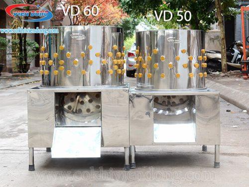 Máy làm gà vịt VD 65 năng suất cao, giá bán chỉ bằng VD 60